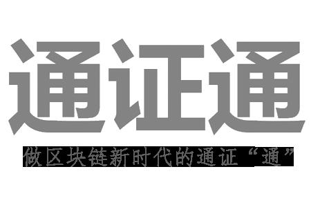 pass_china